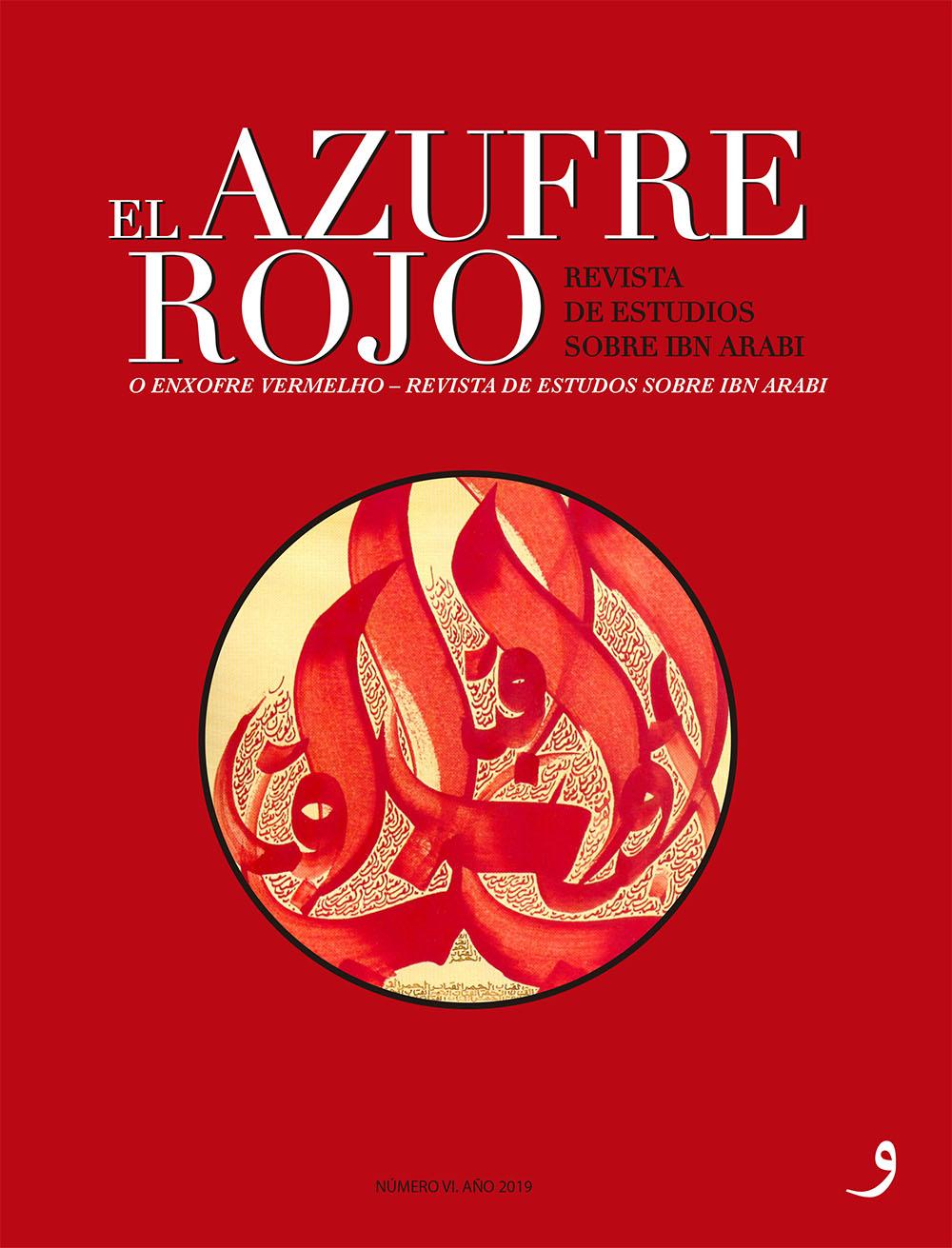 Ver Núm. 6 (2019): El Azufre Rojo